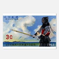 Vintage 1962 Ryukyu Islands Kendo Postage Stamp Po