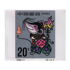 1996 China Year Of The Rat Postage Stamp Throw Bla