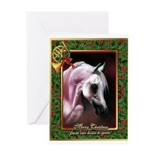 Arabian Horse Christmas Greeting Card