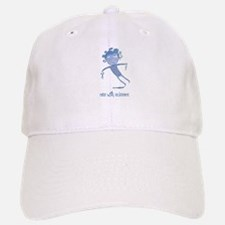 Runs with Scissors Baseball Baseball Cap