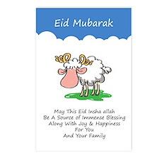 Funny Ramadan Postcards (Package of 8)