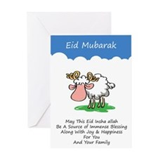 Cool Eid Greeting Card