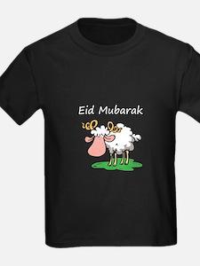 Funny Ramadan T