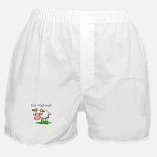 Cool Kareem Boxer Shorts
