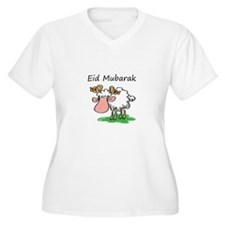 Cool Eid T-Shirt
