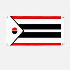 Arapaho Flag