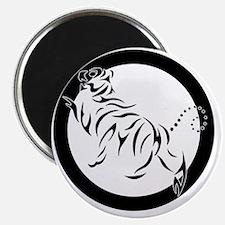 New Shotokan Tiger Magnet
