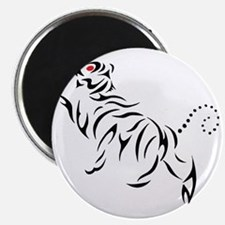 New Shotokan Tiger MSK Magnet