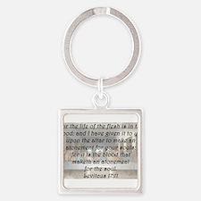 Leviticus 17:11 Keychains
