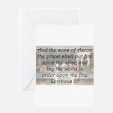 Leviticus 1:7 Greeting Card
