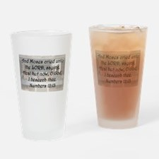 Numbers 12:13 Drinking Glass