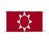 Oglala Banners
