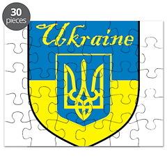 Ukraine Flag Crest Shield Puzzle