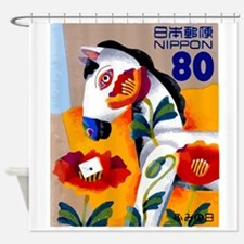 1997 Japan Painted Horse Postage Stamp Shower Curt