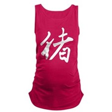 Pig In Chinese Maternity Tank Top