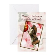 Brother and family, Meowy Christmas. Greeting Card