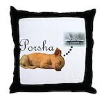 Porsha Dreams Throw Pillow