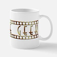 Theatre Geek Bronze Mug
