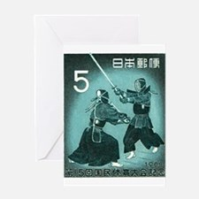 Vintage 1960 Japan Kendo Postage Stamp Greeting Ca