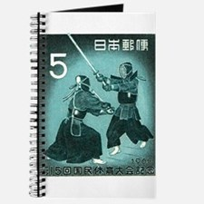 Vintage 1960 Japan Kendo Postage Stamp Journal