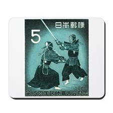 Vintage 1960 Japan Kendo Postage Stamp Mousepad