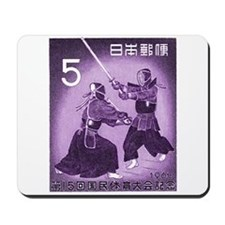 Purple Vintage 1960 Japan Kendo Postage Stamp Mous