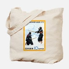 Vintage 1972 Japan Kendo Postage Stamp Tote Bag