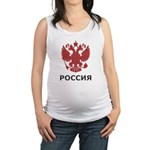 Vintage Russia Maternity Tank Top