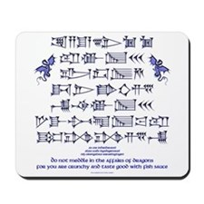 Affairs of Dragons (Sumerian) Mousepad