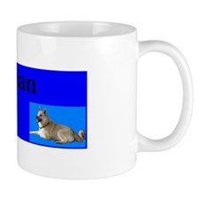 Buhund Coffee Mug