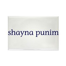 Shayna Punim Rectangle Magnet