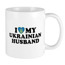 I Love My Ukrainian Husband Mug