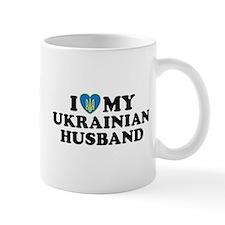 I Love My Ukrainian Husband Mug
