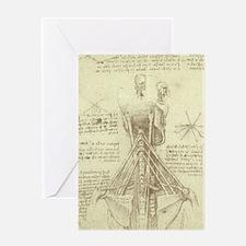 Spinal Column by Leonardo da Vinci Greeting Card