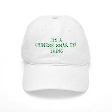 Chinese Shar Pei thing Baseball Cap