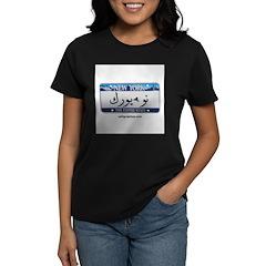 New York License Plate Women's Dark T-Shirt