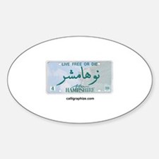 New Hampshire License Plate Oval Decal