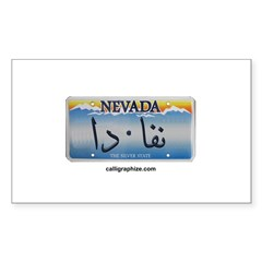 Nevada License Plate Rectangle Decal