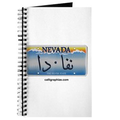 Nevada License Plate Journal