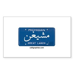 Michigan License Plate Rectangle Decal