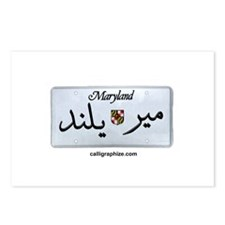 Maryland License Plate Postcards (Package of 8)