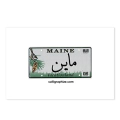 Maine License Plate Postcards (Package of 8)