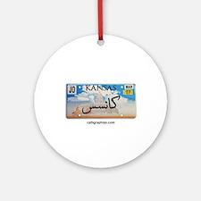Kansas License Plate Ornament (Round)