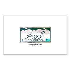 Colorado License Plate Rectangle Decal