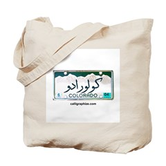 Colorado License Plate Tote Bag