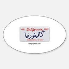 California License Plate Oval Decal
