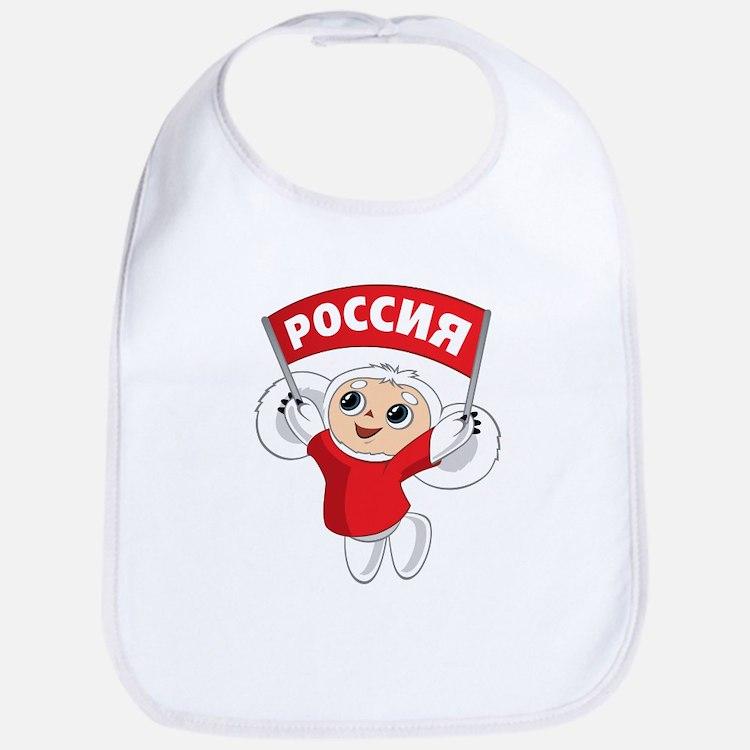 Rossiya Cheburashka Bib