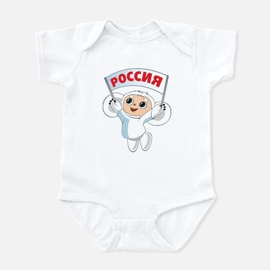 Winter Cheburashka Infant Bodysuit