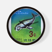 Vintage 1966 Ryukyu Dugong Postage Stamp Wall Cloc