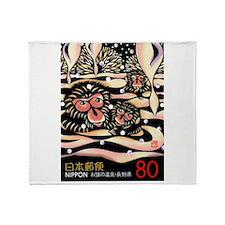 vintage 1989 Japan Snow Monkeys Postage Stamp Thro